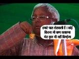 Bihar Elections: Nobody can hurt me as Durga Maa protects me, says Lalu Prasad Yadav on fa