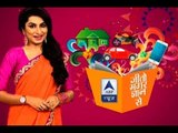 Know how to win prizes daily via ABP News' Jeeto Magar Gyan Se contest