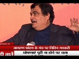 Jagran Forum: Within two years one will be able to reach Meerut from Delhi in 40 mins,  pr