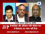 Bada Prashn on ink smearing incident: Is it because of a scam or conspiracy to kill Arvind Kejriwal?