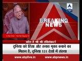 Uproar in Rajya Sabha over Sri Sri Ravi Shankar's World Culture Festival