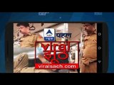 """Viral Sach: The """"drunk"""" cop actually suffered a stroke in Delhi Metro"""