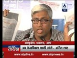 Mahabharat on PM Modi's degree: AAP calls degrees shown by Amit Shah and Arun Jaitley fake