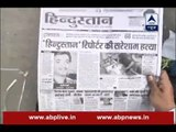 Bihar journalist murder  Hindustan goes colourless to mourn death of its reporter