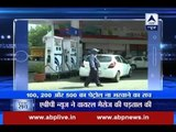 Viral Sach: Know the truth of viral message warning not to fill petrol on round figure costs