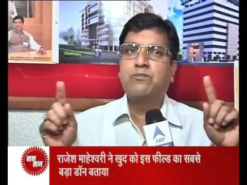 Jan Man: I am the Don of coaching industry, threatens allen institute director Rajesh Maheshwari