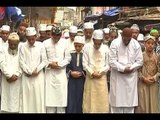 Eid Mubarak  Watch report from Mumbais Minara Masjid