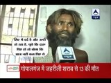Jan Man: After ABP News' report raids were conducted in Bihar, spurious alcohol recovered
