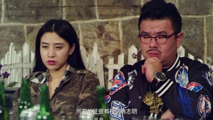 女總裁的貼身高手2 第11集 Female CEOs Bodyguard 2 Ep11