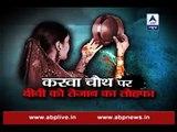 Sachi Ghatna: Delhi woman had to face acid attack on Karwa Chauth
