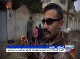 تعرفوا إلى عائلات نجت من داعش في الموصل