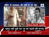 Demonetisation Rs 500, Rs 1000: Watch how a priest denied to take Rs 500 as offering in a
