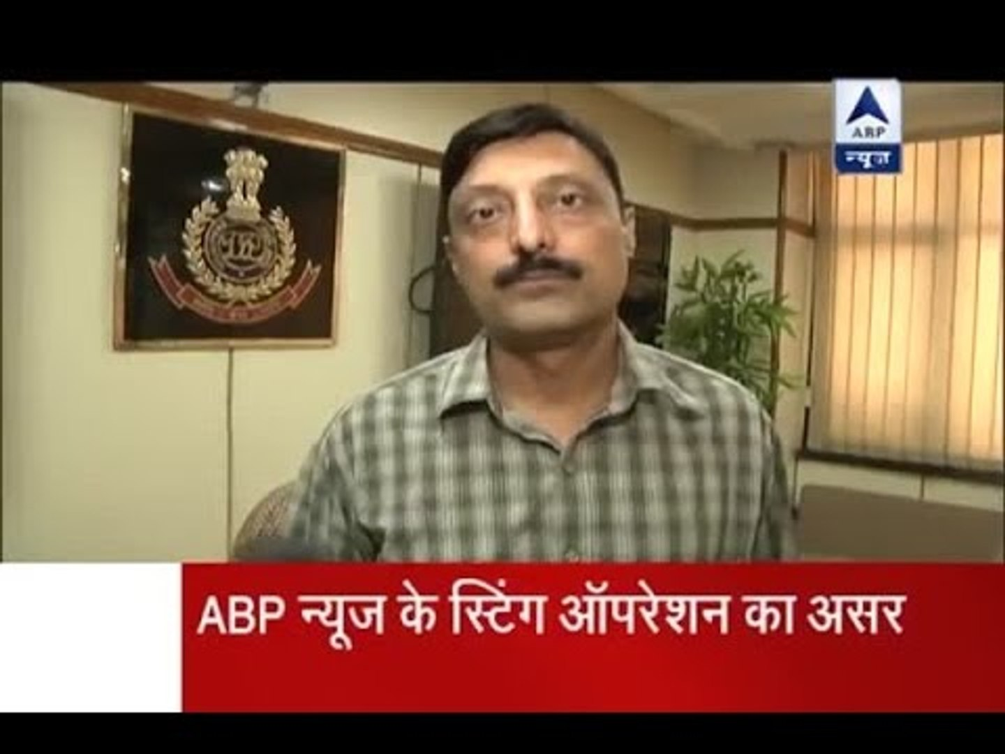 Jan Man: Effect of demonetisation sting done by ABP News, Delhi Crime Branch to investigat