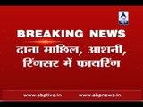 Pakistan resumes heavy firing & shelling in Machil sector, Indian Army retaliates
