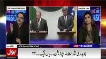 Kia zaroorat thi Bosnia jane ki, Transport Minister Mian Sahib ko Airport per receive ker raha hain - Dr Shahid Masood