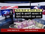 Demonetisation: Watch how and from where cash worth crores was recovered today