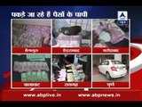 Take a look at 6 places from where cash worth crores was recovered