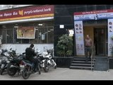 Know why are questions being asked by banks for depositing more than Rs 5000