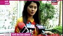 Yeh Rishta Kya Kehlata Hai  IBN 7 Bhabhi tera devar dewaana 22nd december 2016