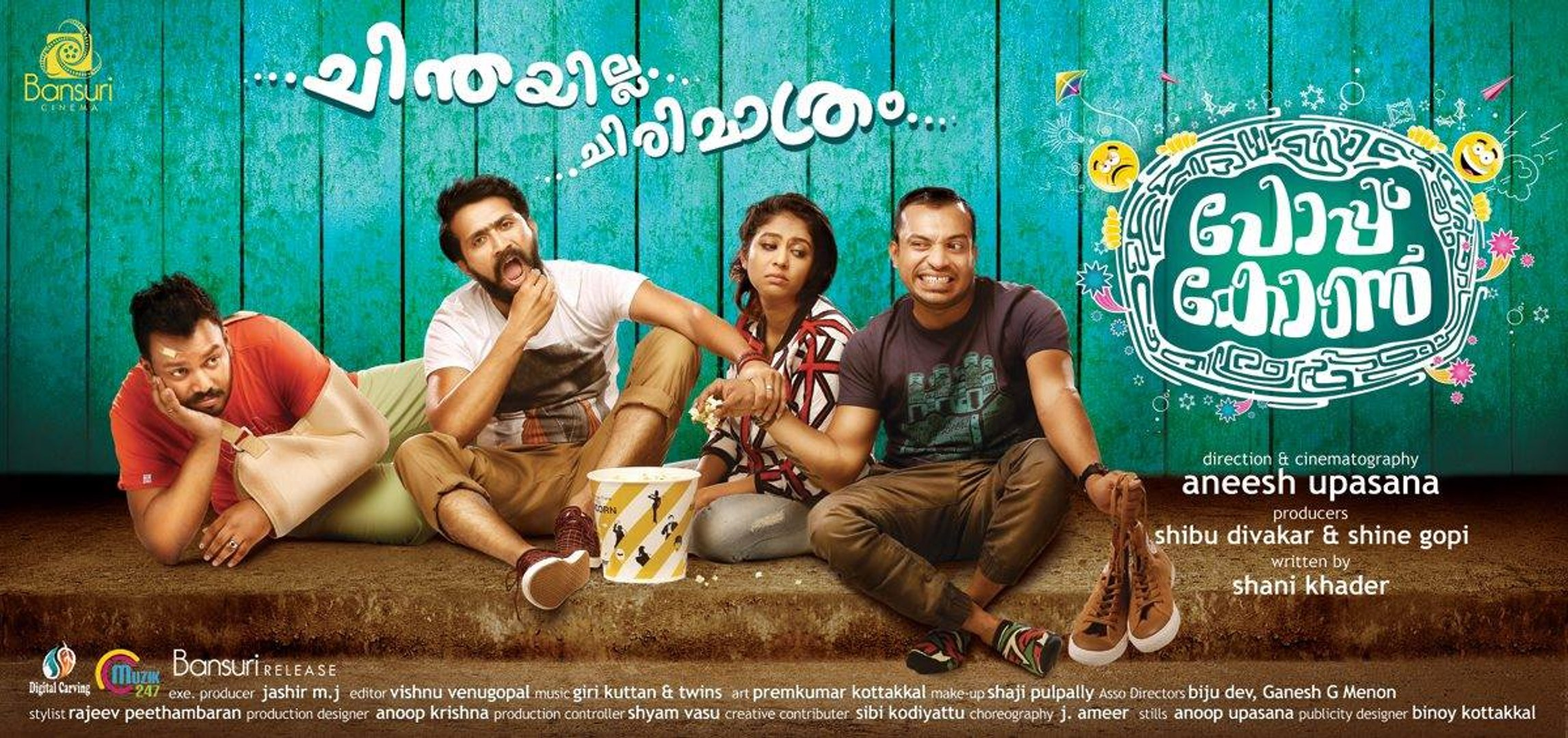 Popcorn (2016) Malayalam HDRip movie part 1