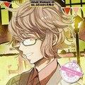 Ukiuki Weekend 05 R18 Drama CD うきうきウィークエンド05~幼馴染の彼~ - Part 01
