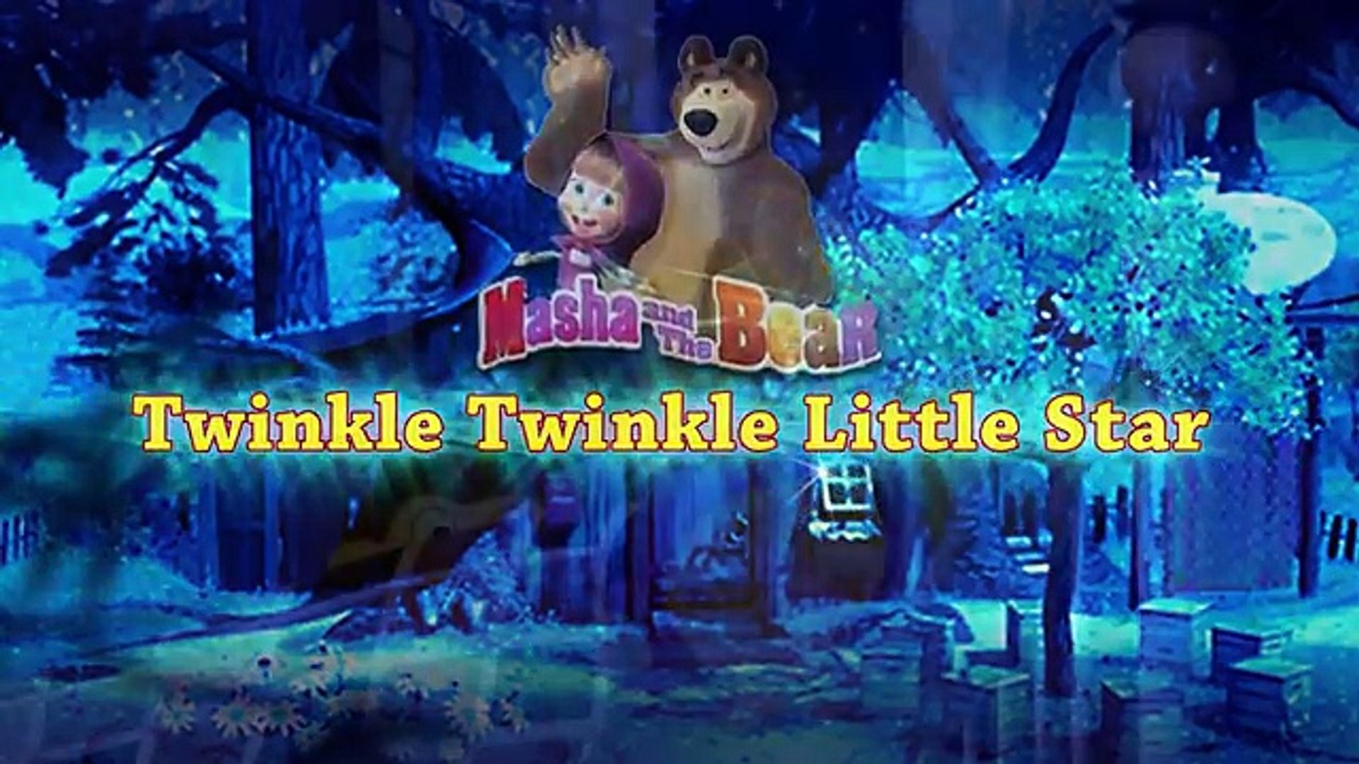 Twinkle Twinkle Little Star Masha and the Bear Nursery Rhymes- Маша и Медведь Ты свети звезда моя