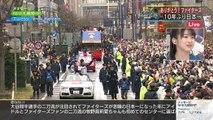 161120 日本ハム優勝パレード・牧野真莉愛編集2_2