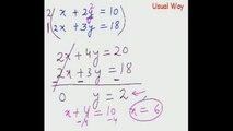 Algebra Trick - Mathematics - Solving Simultaneous Equations