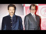 Amitabh Bachchan, Irrfan Khan To Share Screen Space In Shoojit Sircar's 'Piku'