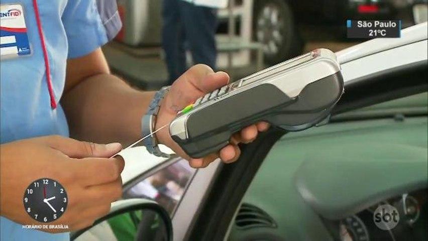 Juros do cartão de crédito serão reduzidos em 2017