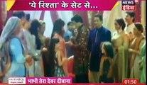 Yeh Rishta Kya Kehlata Hai IBN 7 Bhabhi Tera Devar Dewaana 24th December 2016