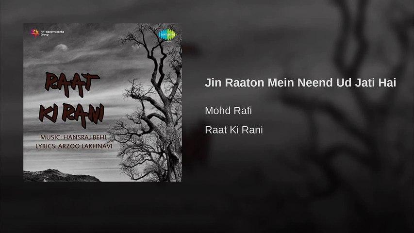 Rafi Sahib - Jin Raaton Mein Neend - Lyrics Aarzoo Lukhnavi - Music Hansraj Behl - Film Raat Ki Rani