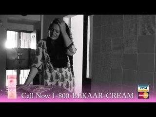 Bekaar Vines - Fairness Cream Ads be like