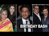Shah Rukh Khan, Aishwarya Rai Bachchan And Others At Subhash Ghai's Wife Rehana Ghai's Birthday Bash