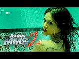 First Look Unveiled: Fear Gets sleazy With 'Ragini MMS 2'