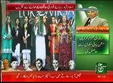 News Bulletin 09am 25 December 2016 Such TV