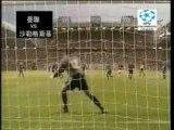 Football Best Goals Zidane Figo Okocha Ronaldo Ronaldinho H