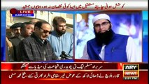Chaudhry Shujaat visits Junaid Jameshed's house