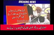 Molana Fazal Ur Rehman once again criticizes Imran Khan at his personal life.