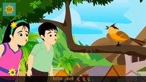Hindi Nursery Rhyme | Tick Tick Tick