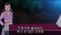 Op 역삼휴게텔∏『www.Udaiso01.com』⇒관양동휴게텔