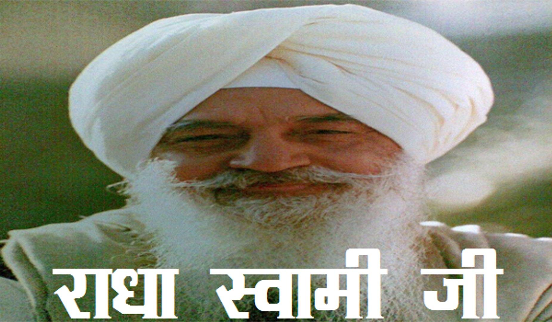 radha soami old shabad mp3 free download