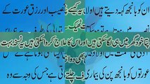 Banjh pan ka desi ilaj in urdu   Banjh pan ka ilaj   Banjh pan ka ilaj in urdu   Baanjh pan ka ilaj