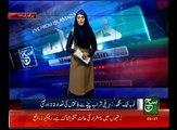 News Bulletin 09am 27 December 2016 Such TV