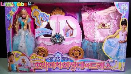 Cinderella Pumpkin Coach Dressing Table Toy LimeTube&Toy| 라임이의 신데렐라미미 호박마차 화장대 장난감 놀이 |라임튜브