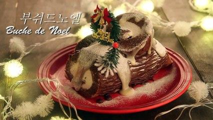 [RECIPE] how to make Buche de Noel christmas cake 부쉬드노엘 만들기 크리스마스 통나무 케이크! 이제이레시피-EJ recipe