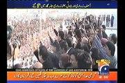 Asif Ali Zardari and Chairman PPP Bilawal Bhutto Zardari reach jalsa venue.