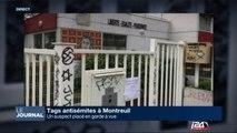 Tags antisémites à Montreuil : un suspect placé en garde à vue