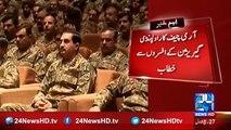 Army Chief Qamar Javed Bajwa Praises Sacrifices Of Soldiers In Zarb-e-Azb - Address at GHQ, Rawalpindi