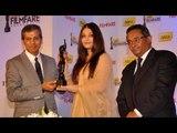 Aishwarya Rai Bachchan At Filmfare Awards Announcement Event